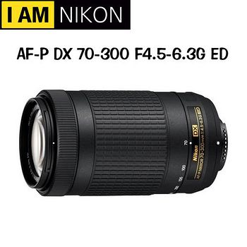 NIKON AF-P DX 70-300 F4.5-6.3G ED (公司貨) -送UV保護鏡