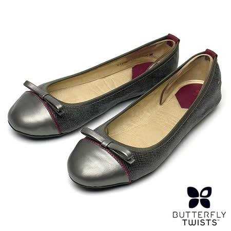 BUTTERFLY TWISTS-CARA可折疊扭轉芭蕾舞鞋-蛇紋板岩灰