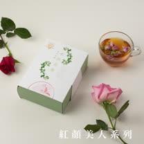 【糖鼎花茶】玫瑰紅茶 ─ 紅顏美人