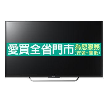 SONY55型4K液晶電視KD -55X7000D含配送到府+標準安裝