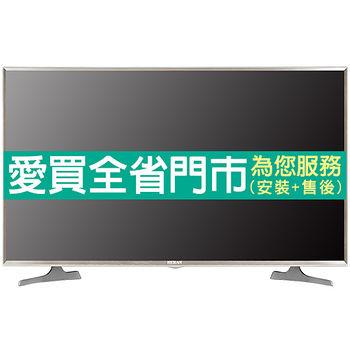 HERAN禾聯43型液晶顯示器_含視訊盒HD-43UDF2含配送到府+標準安裝