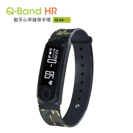 【i-gotU】Q-Band X 藍牙心律健身手環-Q66HR