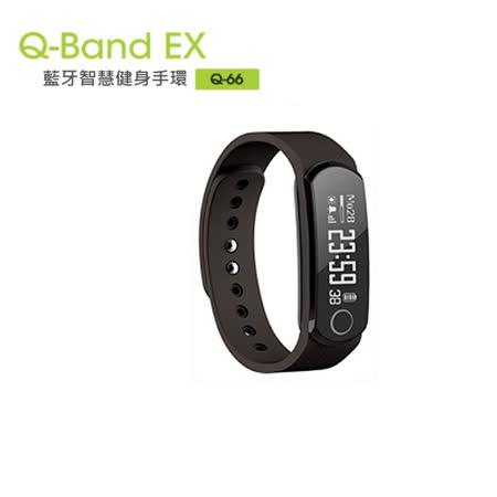 【i-gotU】Q-Band X 藍牙智慧健身手環-Q66