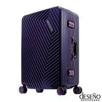 Deseno 索特典藏-26吋細鋁框箱(紫羅蘭)