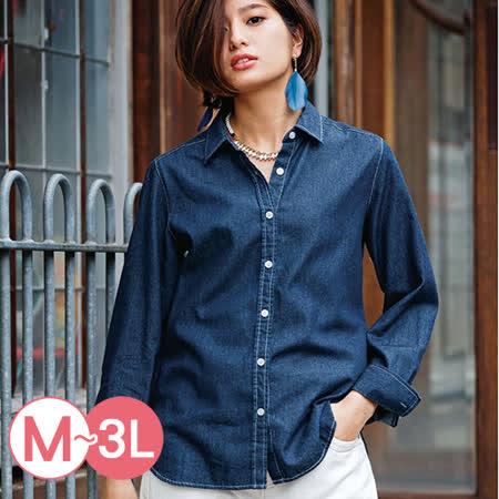 日本Portcros 預購-簡約百搭長袖襯衫(共三色)