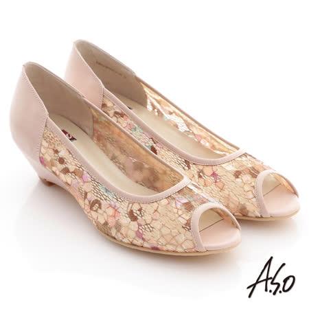 【A.S.O】俏麗甜美 牛皮拼花卉網紗魚口楔型鞋(粉紅)