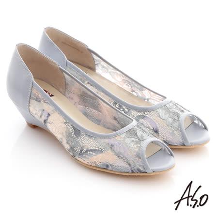 【A.S.O】俏麗甜美 牛皮拼花卉網紗魚口楔型鞋(淺藍)