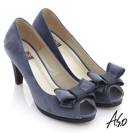 【A.S.O】玩美彈麗II 全真皮絨面立體結飾魚口鞋(藍)