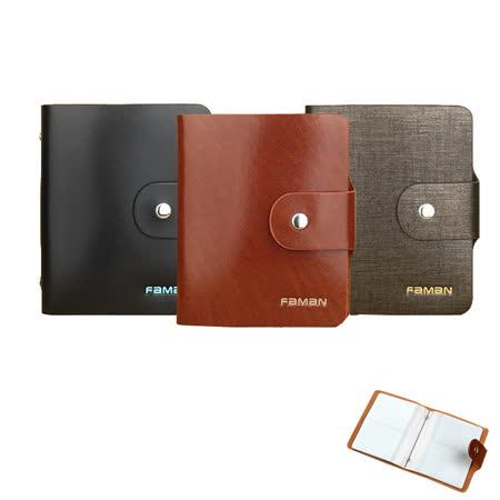 PUSH!精品皮件40卡位真牛皮信用卡夾信用卡包名片夾保護皮套PUSH16木紋黑色