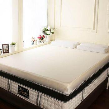 12公分幸福舒適透氣記憶床墊