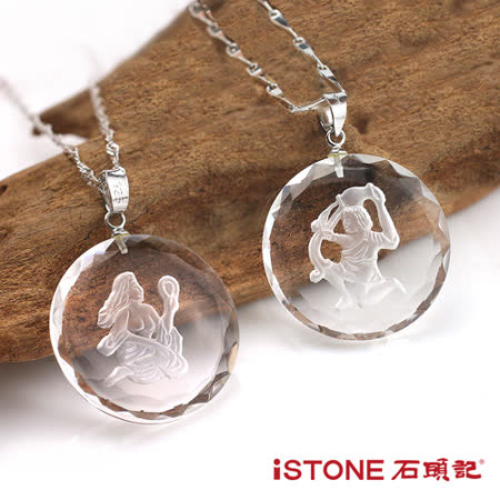 石頭記 白水晶12星座項鍊-秋漾曜眼
