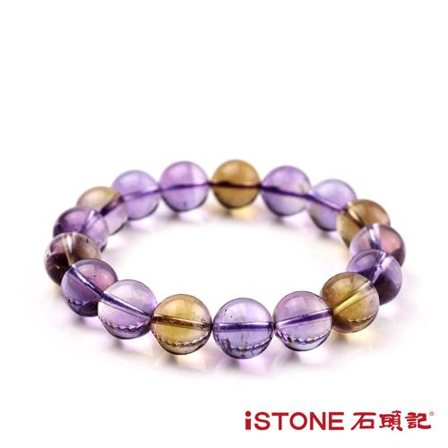 石頭記 天然紫黃晶手鍊~圓珠