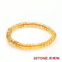 石頭記 天然黃水晶手鍊-切割