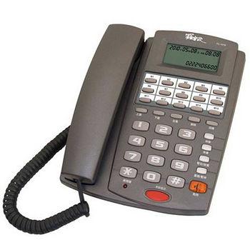 羅蜜歐單鍵記憶儲存有線電話TC-107N