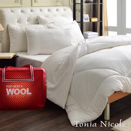 Tonia Nicole東妮寢飾 抗菌防蟎超熱感法國羊毛被(雙人)加贈Q咩玩偶