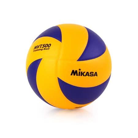 MIKASA 訓練用排球 - 5號球 重球 練習球 藍橘 F