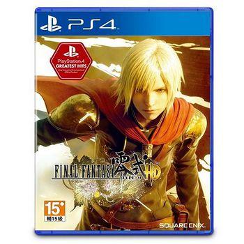 SONY PS4遊戲《Final Fantasy 零式 HD》 亞洲中文版