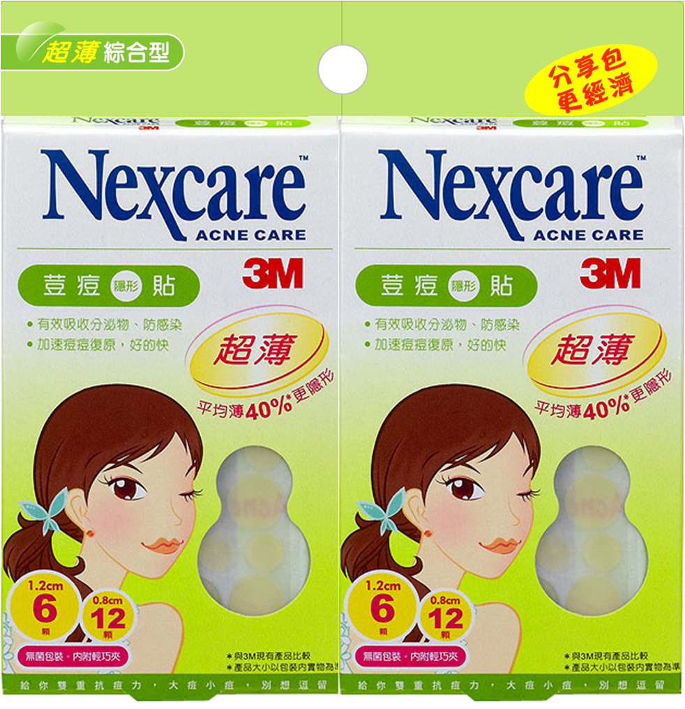 3M Nexcare 痘痘隱形貼~超薄綜合型^(兩入分享包^)~TA018 twin