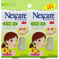 3M Nexcare 痘痘隱形貼-超薄綜合型(兩入分享包)-TA018 twin