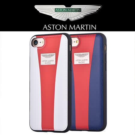 【WHOA!】英國Aston Martin iPhone 7 PLUS 賽車系列全包式手機背殼(5.5吋)