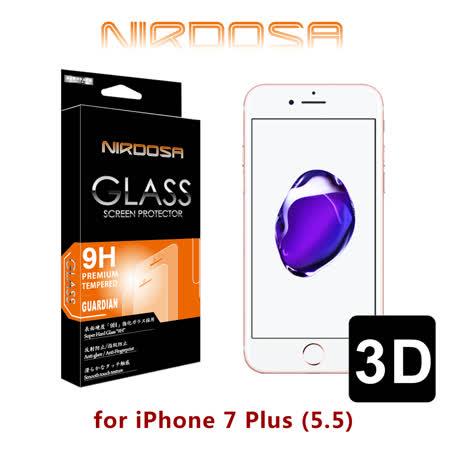 NIRDOSA 3D滿版 iPhone 7 Plus (5.5) 9H 0.33mm 鋼化玻璃 螢幕保護貼
