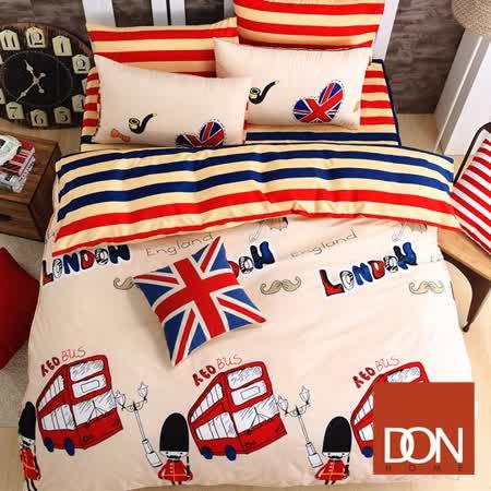 《DON英倫印象》單人三件式蜜絲絨全舖棉兩用被床包組