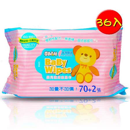 【任選】《奈森克林》寶寶護膚柔濕巾70+2張-12入