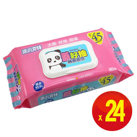 【任選】【適膚克林】蓋好抽 99.9%純水柔膚超大張濕紙巾80張 12入