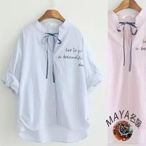 【Maya 名媛】清新綿質條紋二用袖衫-2色#20160913-2