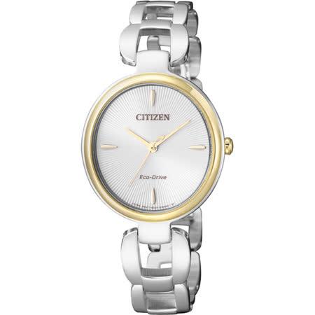CITIZEN星辰 L系列 限量光動能手鍊錶-銀x金圈/28mm EM0424-88A