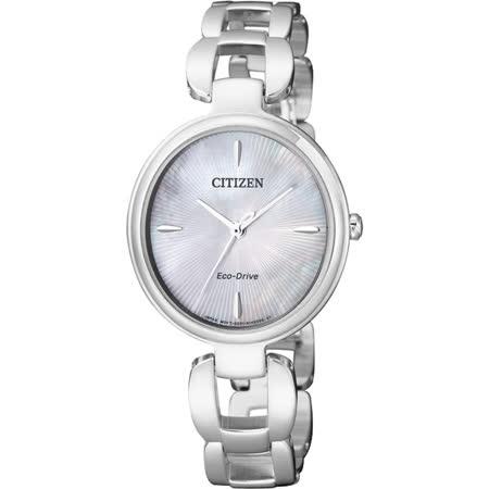 CITIZEN星辰 L系列 限量光動能手鍊錶-白蝶貝x銀/28mm EM0420-89D