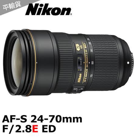 Nikon AF-S 24-70mm F2.8E ED VR(平輸)
