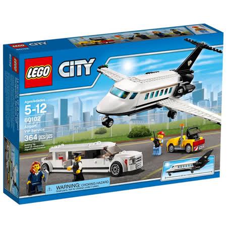 LEGO《 LT60102 》City 城市系列 - 機場 VIP 貴賓室