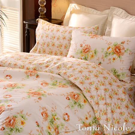 【Tonia Nicole東妮寢飾】瑰麗香檳精梳棉兩用被床包組(雙人)