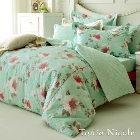 Tonia Nicole東妮寢飾 綠意莊園100%精梳棉兩用被床包組(加大)