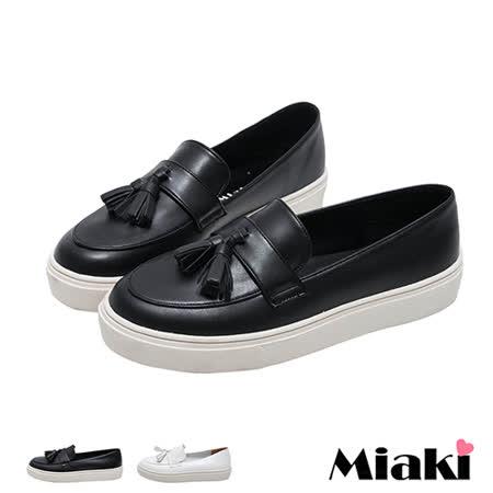 【Miaki】MIT 樂福鞋英倫休閒牛津流蘇厚底包鞋 (白色 / 黑色)