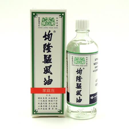 (乙類成藥) 【回春堂】均隆驅風油(55毫升/瓶) 家庭號大包裝