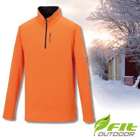 【維特 FIT】男新款 雙刷單搖保暖衣/中層衣.長袖上衣.輕量立領半開襟休閒衫/細緻搖粒_GW1101 鮮桔色
