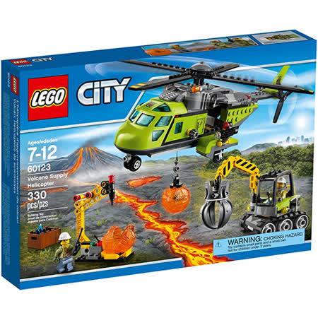 LEGO《 LT60123 》City 城市系列 - 火山載運直升機