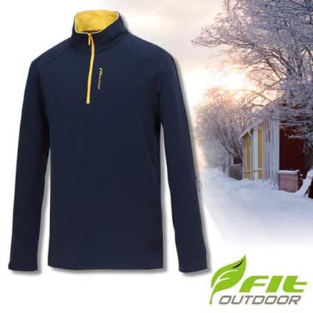 【維特 FIT】男新款 雙刷單搖保暖衣/中層衣.長袖上衣.輕量立領半開襟休閒衫/細緻搖粒_GW1101 深藍色