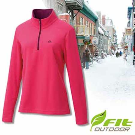 【維特 FIT】女新款 雙刷單搖保暖衣/中層衣.長袖上衣.輕量立領半開襟休閒衫/細緻搖粒_GW2101 桃紅色