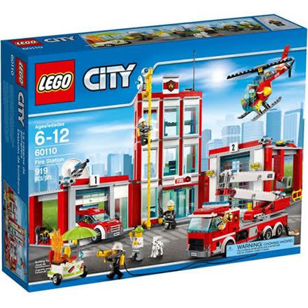 LEGO《 LT60110 》CITY 城市系列 - 消防局