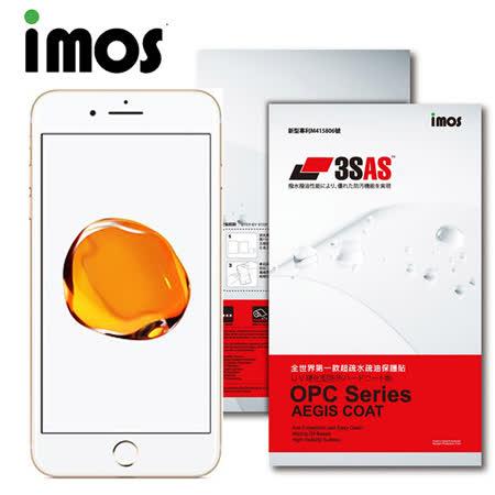 iMOS Apple iPhone 7 Plus 3SAS 疏油疏水 螢幕保護貼