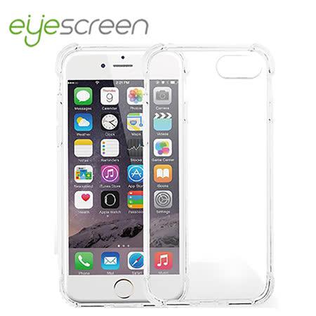 EyeScreen iPhone 7 Plus Air Hybrid 3D立體防撞氣墊殼