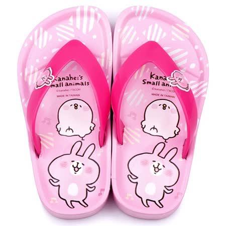 童鞋城堡-卡娜赫拉 中童 甜美清新夾拖鞋KI0505-粉
