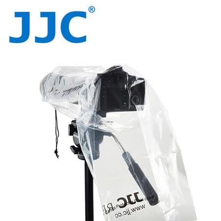 JJC RI-5 Camera Rain Protector 相機雨衣套(一般型)-2PCS/入(RI-2)