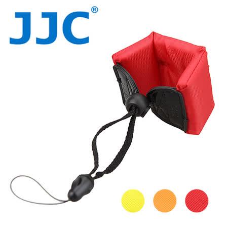 JJC ST-6 Camera Strap 相機漂浮手腕帶