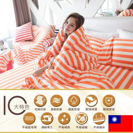 無印系列 新疆風單人兩件式床包+枕套組#3