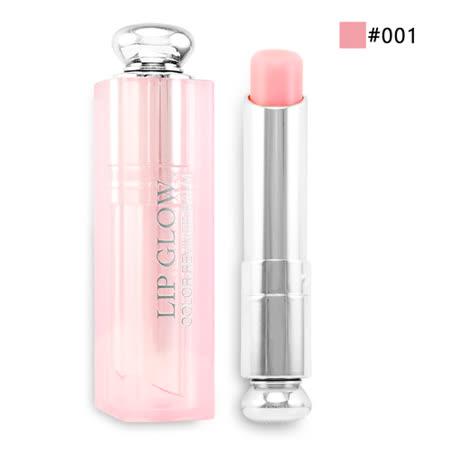 Dior 粉漾潤唇膏#001 3.5g