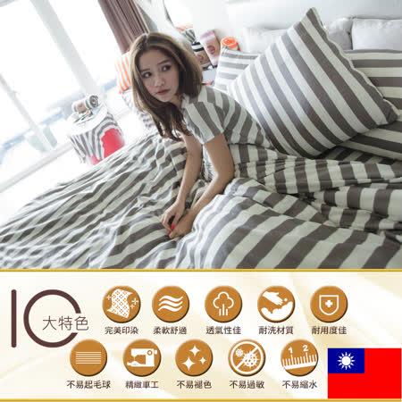 無印系列 新疆風雙人三件式床包+枕套組#4